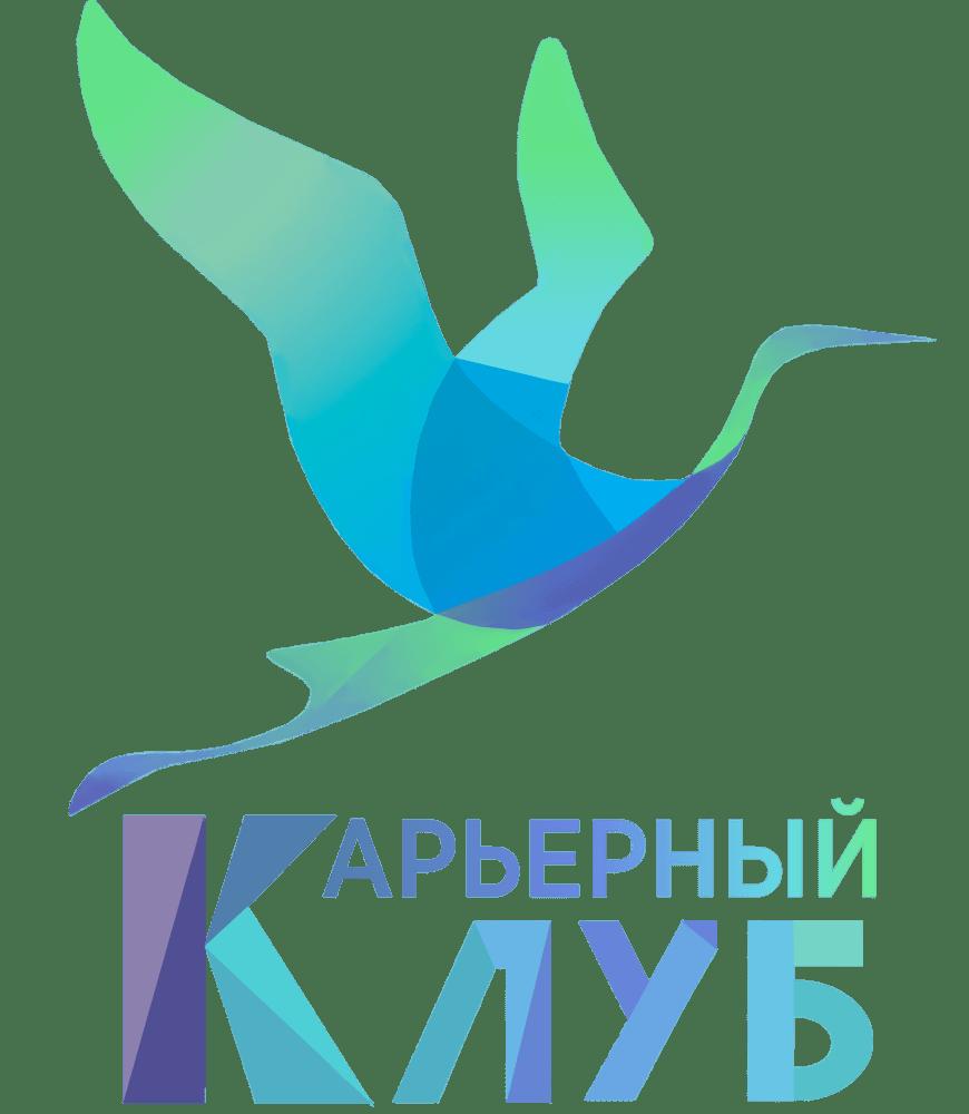 Логотип, Карьерный Клуб Экфака СПбГУ
